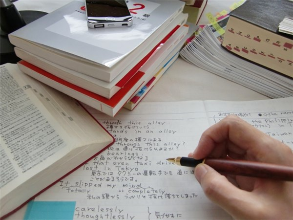 英語の受験勉強